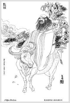 老子入关 - Laozi or Lao-tze (c. 500 BC), Chinese philosopher, the founder of Taoism