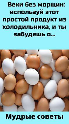 sfaturi de frumusete pentru pierderea in greutate)