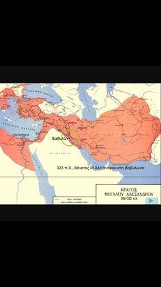 Τα ελληνιστικά βασίλεια κυβερνήθηκαν από δυναστείες που ίδρυσαν οι στρατηγοί του Μ.Αλεξάνδρου.Έτσι παγιώθηκε ένα νέο πολιτικό σύστημα,η απόλυτη μοναρχία.Το κέντρο βάρους μετατοπίστηκε από την κυρίως Ελλάδα στις μεγαλουπόλεις της Ανατολής. Λίγες μόνο πόλεις-κράτη στην κυρίως Ελλάδα διατήρησαν την εσωτερική τους οργάνωση, ενώ κάποιες άλλες περιοχές συγκρότησαν ομοσπονδίες, όπως ήταν οι συμπολιτείες.Από τον 2ο αι. π.Χ. όμως άρχισε η βαθμιαία επέκταση των Ρωμαίων στον ελληνικό χώρο και στην…