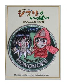 Princess Mononoke (1997) Patch