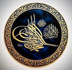 Kelimei Tevhid Tuğrası لا اله الا الله محمد رسول الله صلى الله عليه وسلم #handmade #hat # hatsanatı #hattat #naht #nahtsanatı #nahhat…