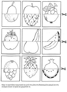 Crafts,Actvities and Worksheets for Preschool,Toddler and Kindergarten.Free printables and activity pages for free.Lots of worksheets and coloring pages. Preschool Learning Activities, Kindergarten Worksheets, Worksheets For Kids, Toddler Activities, Preschool Activities, Teaching Kids, Kids Learning, Dementia Activities, Free Preschool