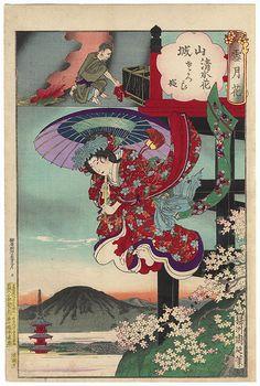 """Yamashiro, Flowers of Kiyomizu, Princess Sakura, No. 18"" by Chikanobu (1838 - 1912); Japanese woodblock print #japan #art #japanese #printart #handmade #kimono"