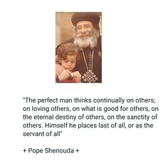 Baba Shenouda III Desert Quote, Pope Shenouda, Orthodox Prayers, Reception Seating, Wedding Reception, Faith Quotes, Spiritual Quotes, Christian Quotes, Holy Spirit