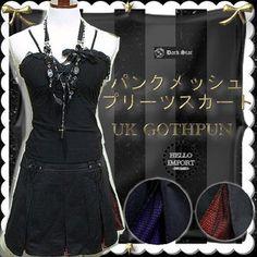 ゴシック/パンク/ファッション/服/スカート/黒/レディース/wosk005