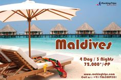 Maldives Honeymoon Package, Maldives Tour Package, Honeymoon Packages, Flight And Hotel, Delhi India, Tours, Patio, Meals, Book