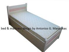 Κρεβάτι μασίφ παιδικό με αποθηκευτικό χώρο - Χαμηλές Τιμές / Σε προσφορά - Μασιφ - ΚΡΕΒΑΤΙΑ