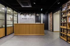 Muse Clinic by Design Aram, Incheon – South Korea » Retail Design Blog