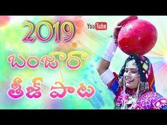 Dj Songs List, Dj Mix Songs, Dj Download, Mp3 Song Download, New Dj Song, Telugu Movies Download, Mp3 Music Downloads, Audio Songs, Piercings