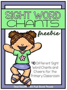 Word Chants & Cheers Freebie FREE - chants and cheers to learn and practice sight words. From Cara Carroll at First Grade ParadeFREE - chants and cheers to learn and practice sight words. From Cara Carroll at First Grade Parade Teaching Sight Words, Sight Word Practice, Sight Word Games, Sight Word Activities, Sight Word Song, Preschool Activities, Fluency Activities, Teaching Activities, Kindergarten Reading