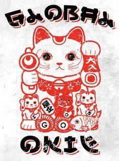 Maneki Neko / 招財貓 / Lucky Fortune Cat on Pinterest | Maneki ...