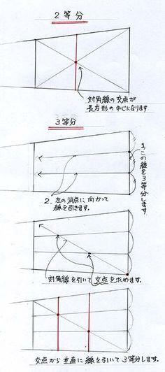 手描きパースの描き方、等分割の仕方 l 手描きパースの描き方ブログ、パース講座(手書きパース)