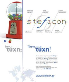 [2008] page ad for Steficon
