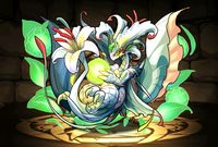 Puzzles and Dragons, Green Flower Dragon, Casablanca Puzzles And Dragons, Cute Dragons, Green Dragon, Dragon Design, Green Flowers, Creature Design, Casablanca, Digimon, Fantasy Creatures