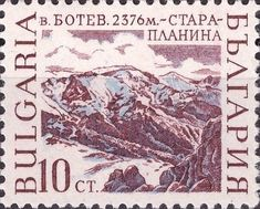 Stamp%3A%20Botev%20(Bulgaria)%20(Mountain%20Peaks)%20Mi%3ABG%201754%2CSn%3ABG%201626%20%23colnect%20%23collection%20%23stamps