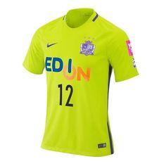 Nueva Camiseta Segunda Tailandia Sanfrecce Hiroshima 2017 2018 | outlet españa