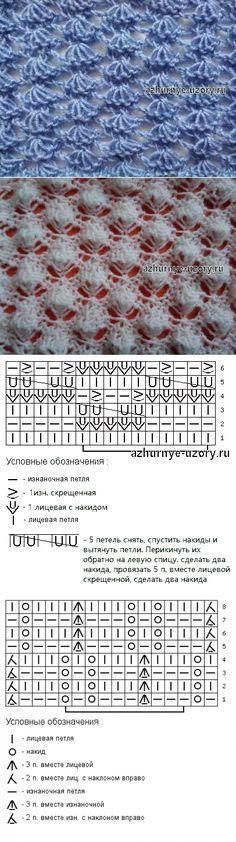 Ажурные узоры спицами с шишечками // Галина Шанина