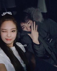 car rides at night - Kpop Couples, Cute Couples, Bts Taehyung, Jimin, Rapper, Blackpink Members, Classic Car Insurance, Blackpink And Bts, Asian Babies