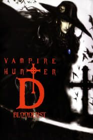 Watch Vampire Hunter D Bloodlust Online English Dub. When a girl is abducted by a vampire, a legendary bounty hunter is hired to bring her back. Blu Ray Movies, Hd Movies, Movies To Watch, Movies Online, Movie Tv, Horror Movies, Vampire Hunter D, Streaming Hd, Streaming Movies