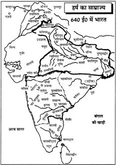 Geography Map, Geography Lessons, Teaching Geography, India World Map, India Map, Ancient Indian History, History Of India, Upsc Notes, Study Notes