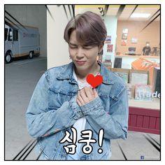 Bts Jimin, Bts Taehyung, Bts Jungkook, Park Ji Min, K Pop, Bts Facebook, Twitter Bts, Min Yoonji, Emoticon
