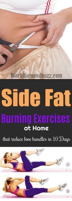 How to Get Rid of Fat on Lower Stomach? Then here are Side Fat Burning Exercises at Home that Reduce your Love Handles in 10 DaysHow to Get Rid of Fat on Lower Stomach? Then here are Side Fat Burning Exercises at Home that Reduce your Love Handles in 10 Days #excercises #lovehandles #sidefat