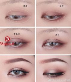 In order to enhance your eyes and increase your appearance, having the best eye makeup recommendations can really help. You need to make sure you put on makeup that makes you look even more beautiful than you are already. Eye Makeup Glitter, Peach Eye Makeup, Asian Eye Makeup, Makeup Eyeshadow, Make Up Looks, Professionelles Make Up, Korean Makeup Look, Korean Makeup Tips, Asian Makeup Tutorials