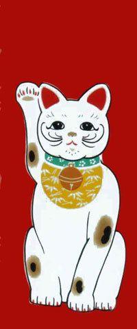 手ぬぐい招き猫(赤)