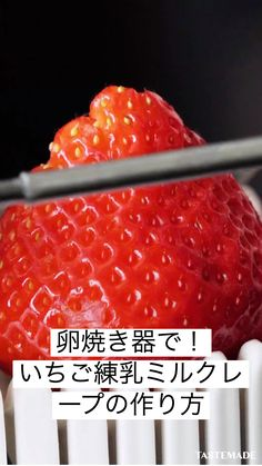 Baking Party, Recipe Cards, Crepes, Japanese Food, No Cook Meals, Food Videos, Food And Drink, Yummy Food, Sweets