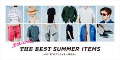 BUY IT NOW! THE BEST SUMMER ITEMS