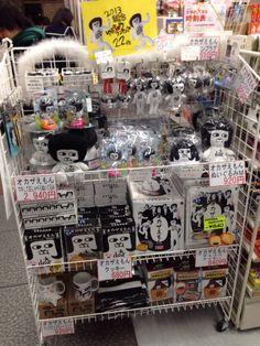 2014年2月12日。JR岡崎駅のベルマート岡崎
