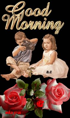 Good Morning Janu, Good Morning Gif, Good Morning Images, Good Morning Quotes, Goodmorning Quotes For Her, Good Morning Wishes Friends, Retro Hits, Good Night Greetings, Gifs