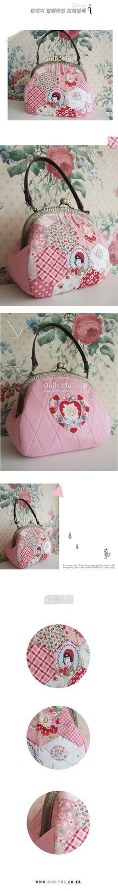quilt, applique and frame purse