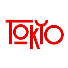 Cool Typography, Typography Layout, Typography Letters, Logos, Logo Branding, Branding Design, Food Logo Design, Typography Inspiration, Logo Design Inspiration