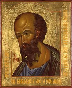 Paul, the Apostle Religious Pictures, Religious Art, San Paul, Paul The Apostle, Art Through The Ages, Russian Icons, Byzantine Icons, Shades Of Gold, Orthodox Icons
