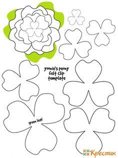 Flores de patrón de papel de fieltro