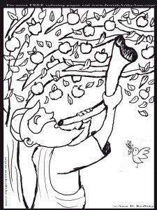 Rosh Hashonah/ Jewish new year coloring page for kids. For more Free pages just…