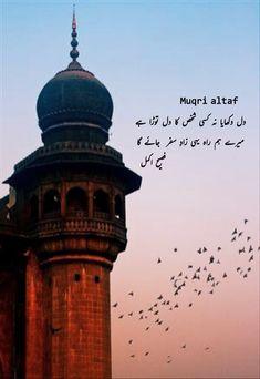 Islamic Architecture, Art And Architecture, Beautiful Mosques, Beautiful Places, Mecca Masjid, Taj Mahal, Varanasi, Place Of Worship, Alhamdulillah