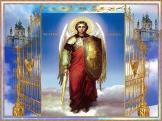 97a9f60e6b5f2fac5ef3d22870128ac5.gif (1024×768) Jesus Face, Archangel Michael, Religion, Creatures, Wonder Woman, Princess Zelda, Superhero, Inspiration, Fictional Characters