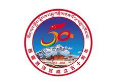 50 Years of Tibet Autonomy Within China