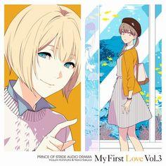 Prince of Stride Drama CD, My First Love Vol. 3 - Kohinata Hozumi and Sakurai Nana