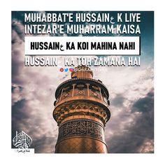 Islamic Quotes On Marriage, Best Islamic Quotes, Muslim Love Quotes, Beautiful Islamic Quotes, Islamic Inspirational Quotes, Religious Quotes, Prophet Quotes, Imam Ali Quotes, Sufi Quotes