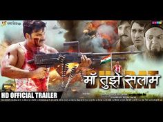 Bhojpuri Movie First Look, Poster, Full Details Pawan Singh, Madhu Sharma, Akshara Singh Latest Bhojpuri Movie Maa Tujhhe Salaam Official Trailer Watch Online Pawan Singh, Madhu Sharma, Akshara Singh Latest Bhojpuri Movie Maa Tujhhe Salaam Official Trailer, First Look Poster, Full Cast and Crew Details With Release Date Maa Tujhhe Salaam is an upcoming Bhojpuri … - Bhojpuri Movie Trailers  IMAGES, GIF, ANIMATED GIF, WALLPAPER, STICKER FOR WHATSAPP & FACEBOOK