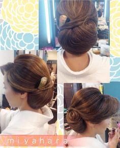 和髪 Party Hairstyles, Wedding Hairstyles, Cool Hairstyles, Wedding Party Hair, Special Occasion Hairstyles, Hair Arrange, Japanese Hairstyle, Asian Hair, Good Hair Day