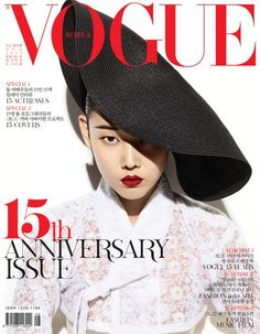 Google Image Result for http://www.designscene.net/wp-content/uploads/2011/07/Vogue-Koreas-15th-Anniversary-Issue-DESIGNSCENE-net-01.jpg