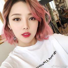 Pony Park Hye-min Korean makeup artist - New Site Korean Beauty Tips, Korean Makeup Tips, Korean Makeup Look, Asian Makeup, Asian Beauty, Pony Makeup, Hair Makeup, Eye Makeup, Hair Color Asian