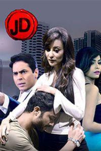 Hindi Movies, Movies Online, Entertainment