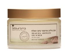 Enjoy smooth and shiny skin with the Sea of Spas selection of fine quality Dead sea Salt scrubs. It contains a special blend of tropical and olive oils to moisturize and soften your skin. This moisturizing body scrub contains Dead Sea salt, which serves to exfoliate and purify your skin. Sea of Spa Exfoliating body scrub features a Selection of luxurious fragrances.