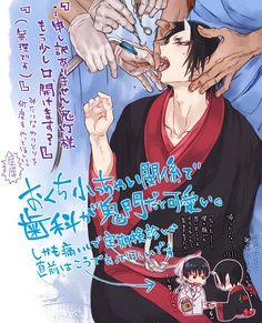 Manga Anime, Anime Art, Natsume Yuujinchou, Loki Marvel, Bishounen, Fanart, Nihon, Beautiful Creatures, Art Pictures