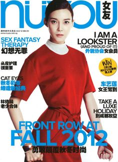 Korean actress Ye-ryeon Cha in ck Calvin Klein on Nuyou Singapore cover  Embedded image permalink